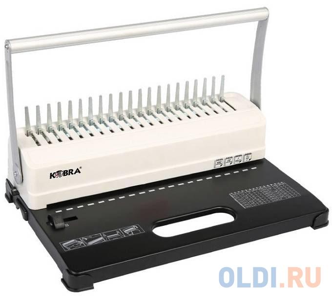 Переплетчик Kobra Queenbind H500 A4/перф.14л.сшив/макс.500л./пластик.пруж.-51мм).
