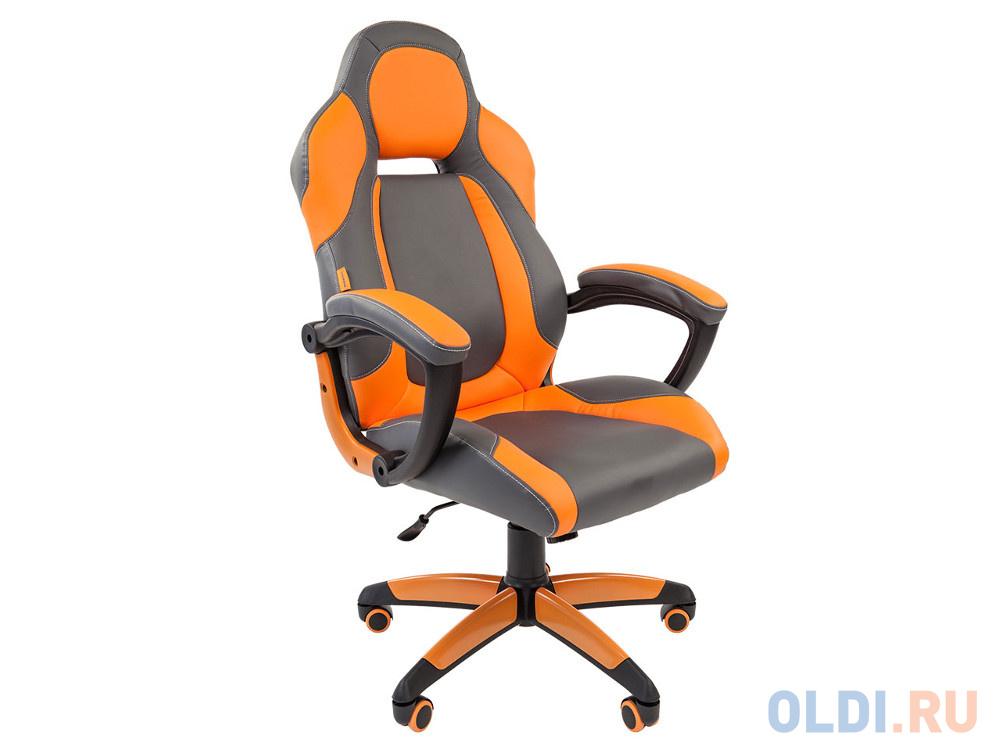 Офисное кресло Chairman GAME 20 экопремиум серый/оранжевый офисное кресло chairman game 20 mebelvia