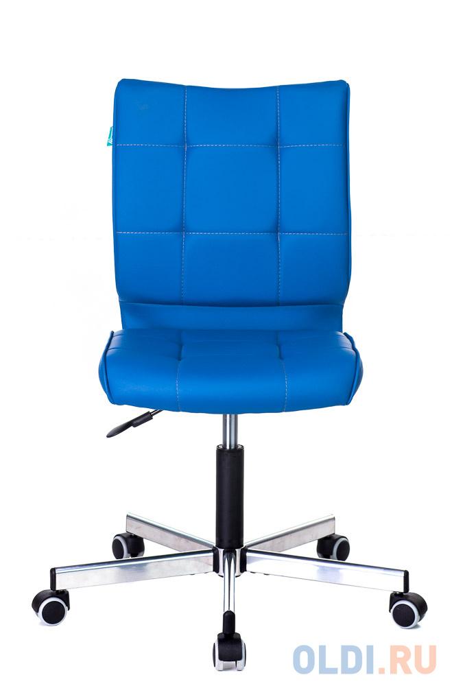 был кресло компьютерное синее бу фото здания предназначаются
