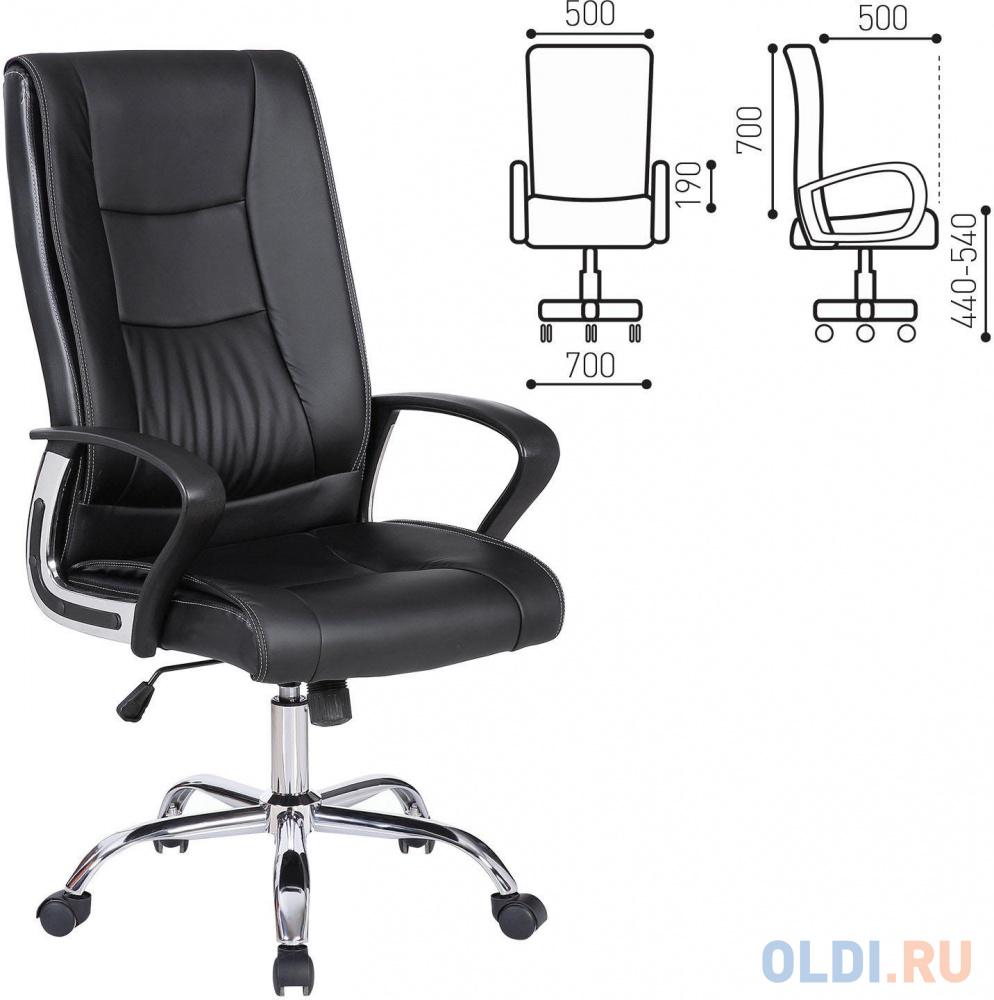 Кресло офисное BRABIX Forward EX-570, хром, экокожа, черное кресло офисное brabix maestro ex 506 экокожа черное 530877