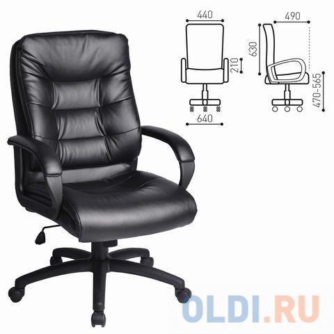 Кресло офисное BRABIX Supreme EX-503, экокожа, черное, 530873 кресло офисное brabix maestro ex 506 экокожа черное 530877