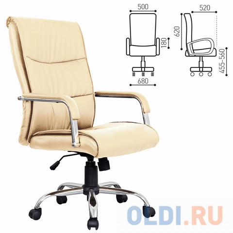 Фото - Кресло офисное BRABIX Space EX-508, бежевое бежевый кресло brabix stream mg 314 без подлокотников пятилучие серебристое экокожа бежевое 532078