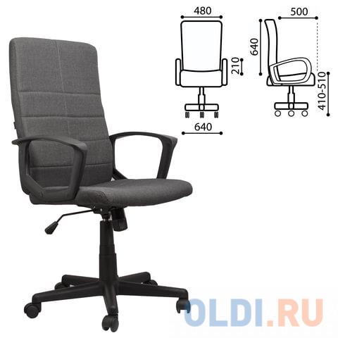 Кресло офисное BRABIX Focus EX-518, ткань, серое, 531576