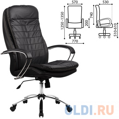 Кресло офисное МЕТТА LK-3CH, кожа, хром, черное кресло офисное метта lk 12pl экокожа черное ш к 86342
