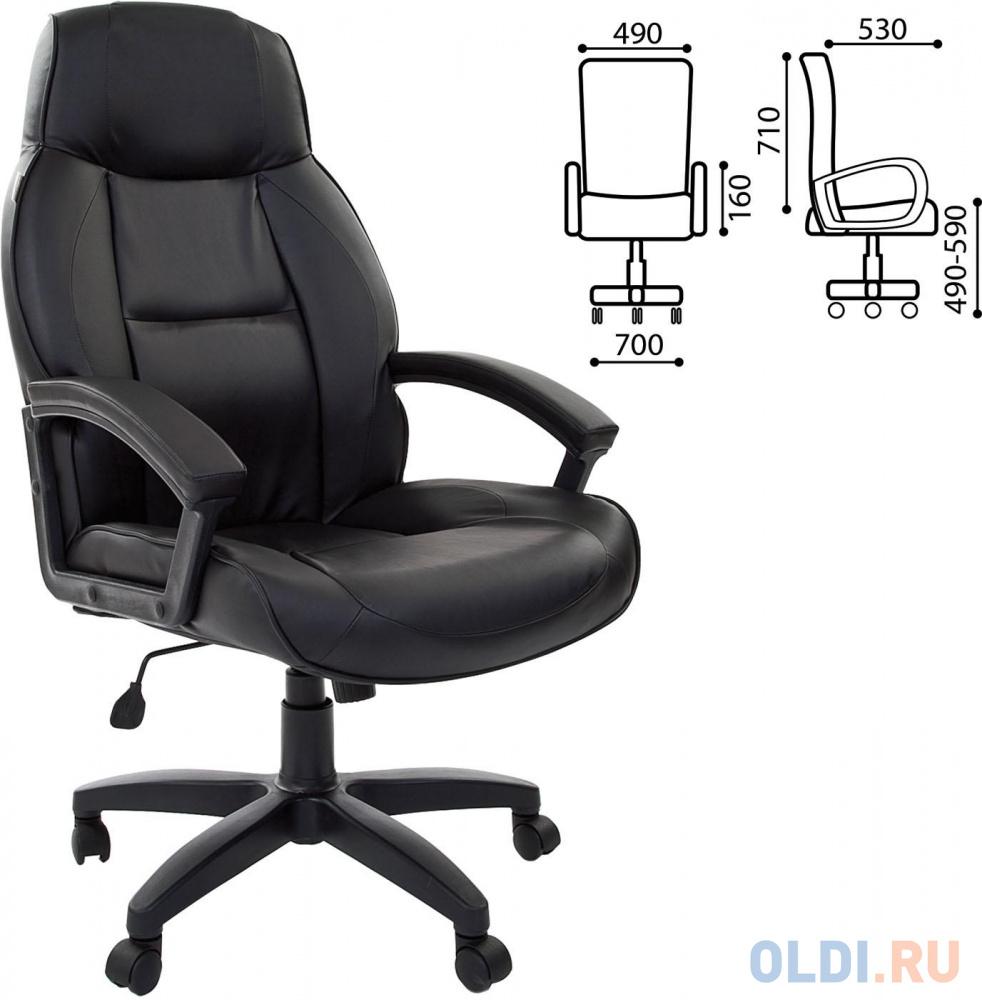 Кресло офисное BRABIX Formula EX-537, экокожа, черное, 531388 кресло офисное brabix maestro ex 506 экокожа черное 530877