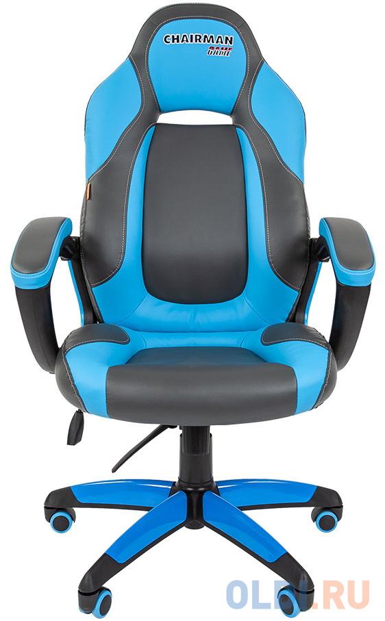 Офисное кресло Chairman GAME 20 экопремиум серый/голубой офисное кресло chairman game 20 mebelvia