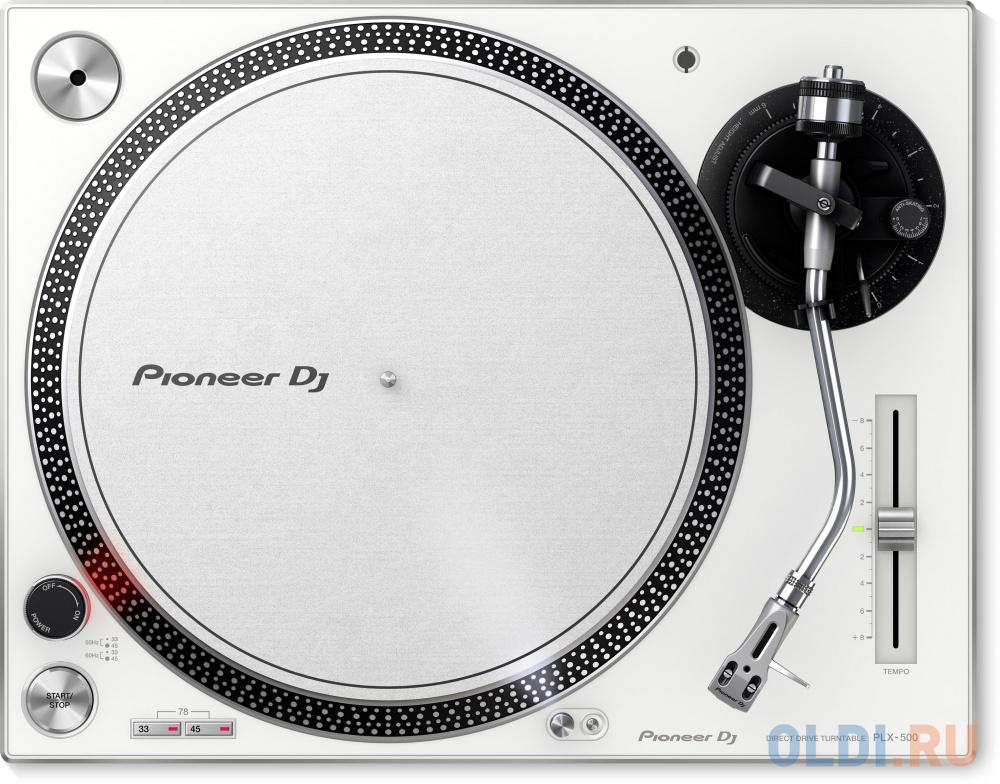 Проигрыватель винила Pioneer PLX-500-W белый cd проигрыватель pioneer cdj 2000nxs2