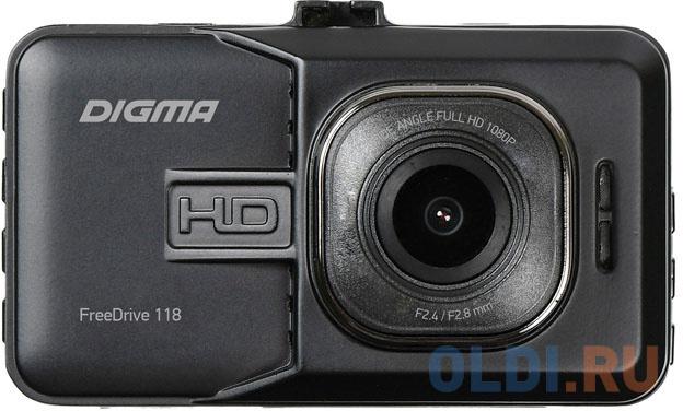 Видеорегистратор Digma FreeDrive 118 черный 1.3Mpix 1080x1920 1080p 150гр. JL5112 видеорегистратор digma freedrive 118 черный