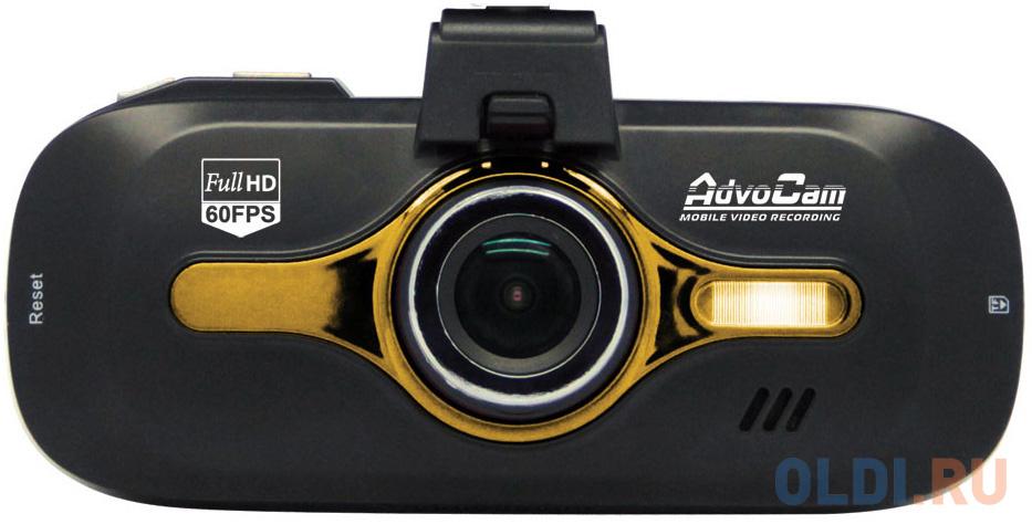 Автомобильный видеорегистратор ADVOCAM FD8 Gold II с GPS