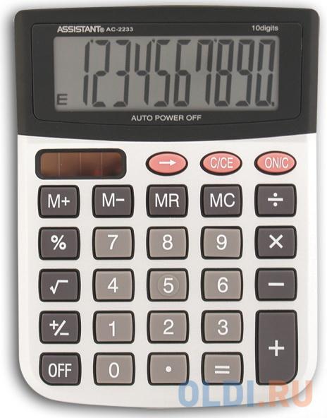 Калькулятор настольный Assistant AC-2233 10-разрядный серебристый фото