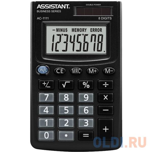 Калькулятор карманный Assistant 8-разрядный черный АС1111ВК assistant