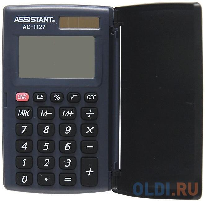 Калькулятор карманный Assistant AC-1127 8-разрядный assistant