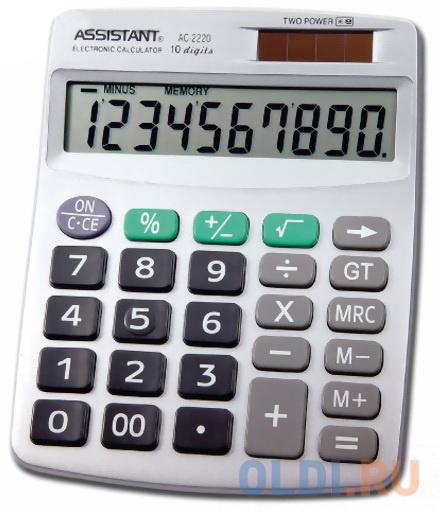 Калькулятор настольный Assistant AC-2220 10-разрядный assistant