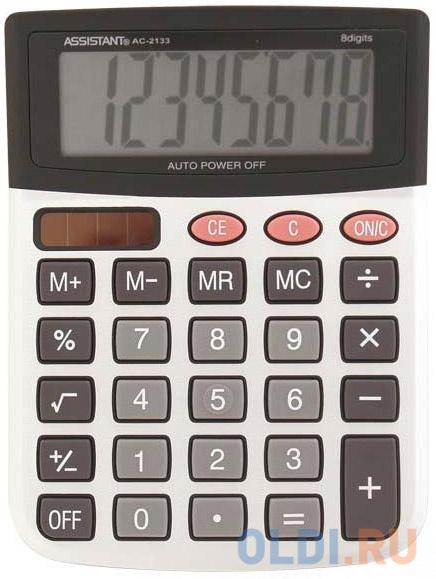 Калькулятор настольный Assistant AC-2133 8-разрядный AC-2133 assistant