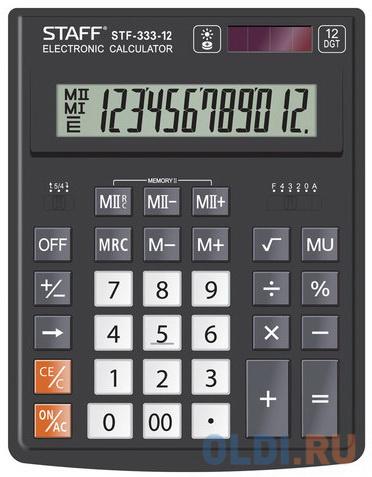 Калькулятор настольный STAFF PLUS STF-333 (200x154 мм), 12 разрядов, двойное питание, 250415 фото