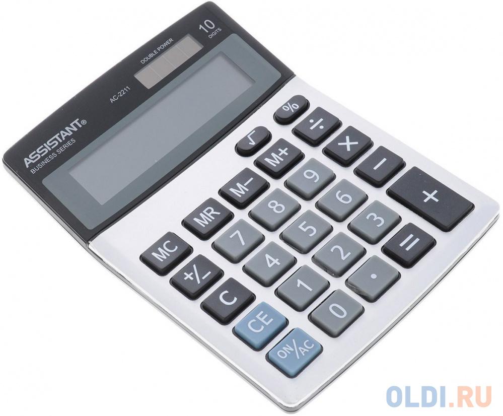 Калькулятор настольный Assistant AC-2211 10-разрядный assistant