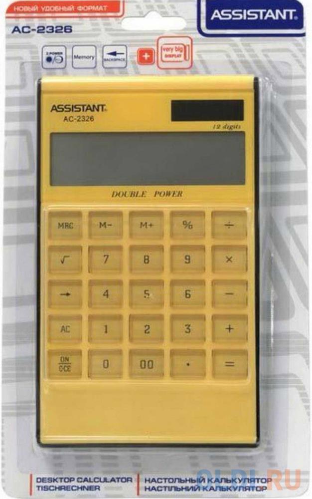 Калькулятор настольный Assistant AC-2326 12-разрядный assistant