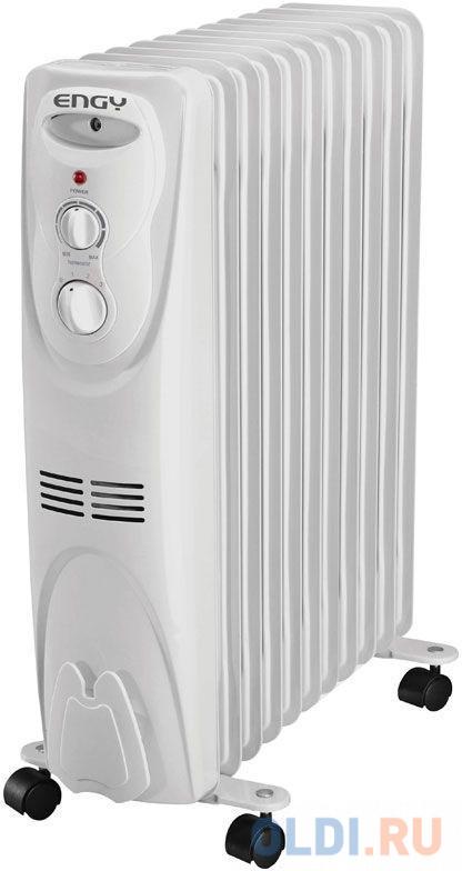 Масляный радиатор Engy EN-1311 2500 Вт белый биметаллический радиатор rifar рифар b 500 нп 10 сек лев кол во секций 10 мощность вт 2040 подключение левое