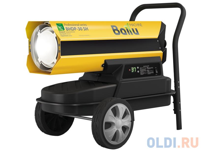 Тепловая пушка BALLU Siber Heat BHDP-30 SH 30000 Вт желтый чёрный фото