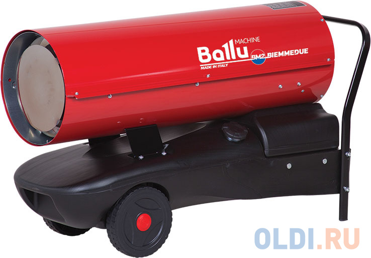 Теплогенератор мобильный дизельный Ballu Biemmedue