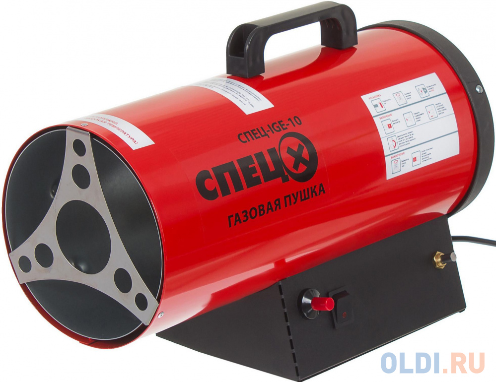 Тепловая пушка газовая Спец СПЕЦ-IGE-10 10000Вт красный/черный.