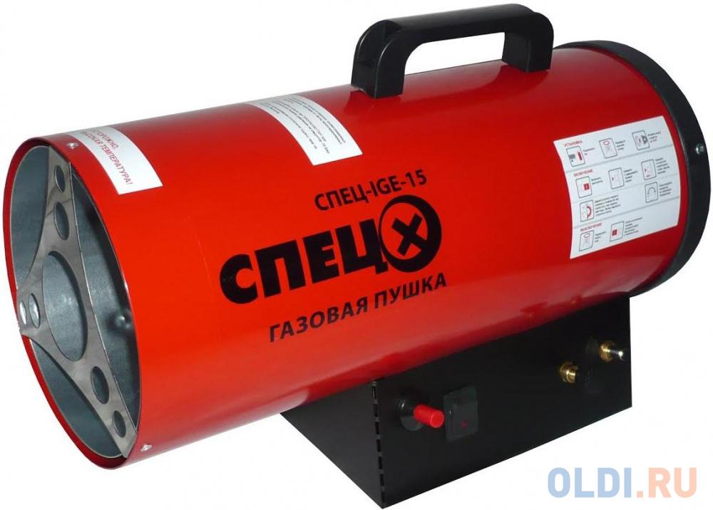 Тепловая пушка газовая Спец СПЕЦ-IGE-15 17000Вт красный/черный.