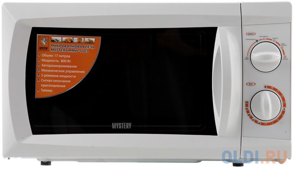 Микроволновая печь MYSTERY MMW-1703 700 Вт белый.