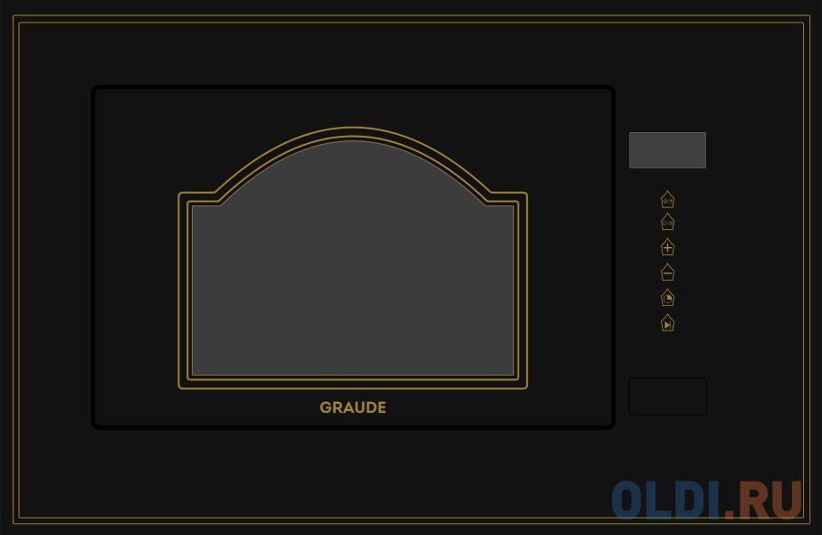 GRAUDE MWGK 38.1 S Встраиваемая микроволновая печь