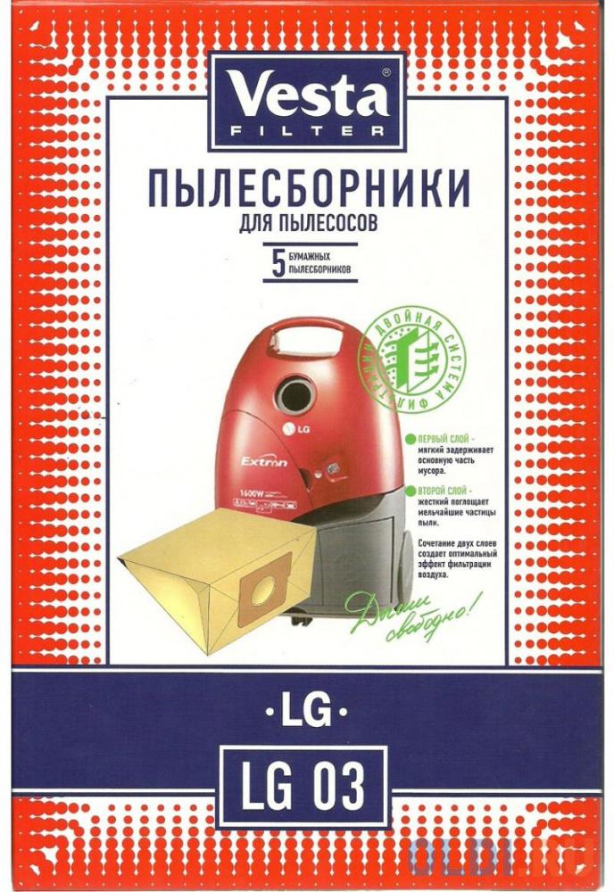 Комплект пылесборников Vesta LG 03 5шт фото