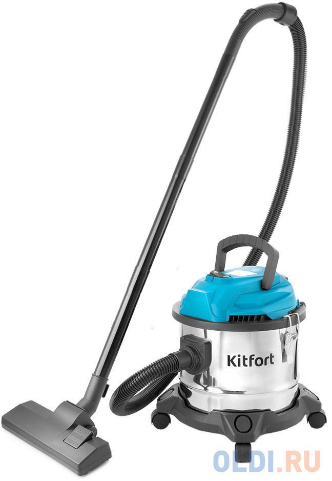 Пылесос KITFORT KT-547 сухая влажная сбор жидкостей уборка серебристый голубой