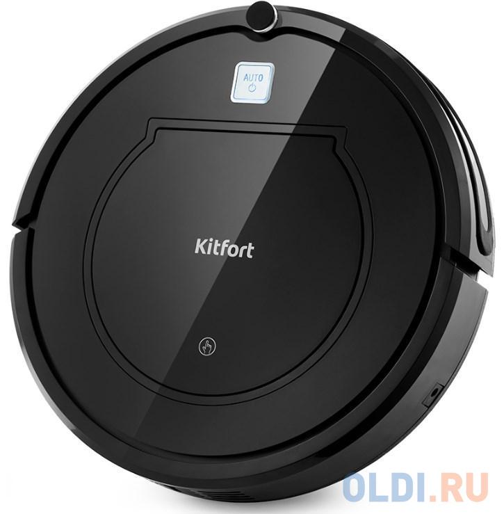 Пылесос-робот Kitfort KT-568 25Вт черный