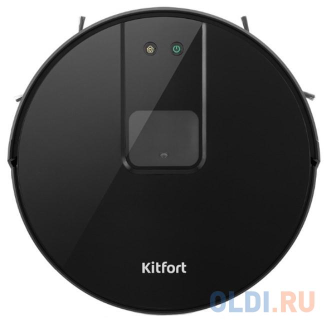 Пылесос-робот Kitfort KT-572 28Вт черный