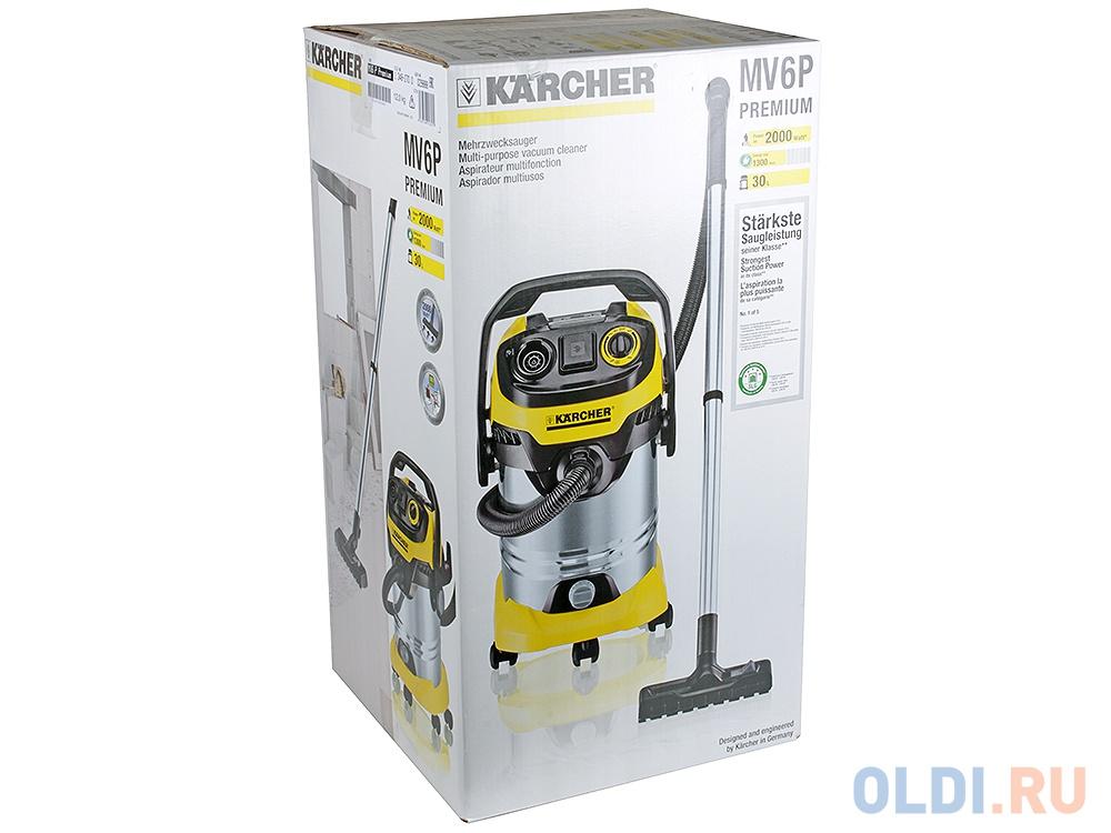Пылесос Karcher WD 6 P Premium EU-I сухая/владная уборка 1300 Вт. с мешком+циклонный фильтр 30 л. набор насадок.