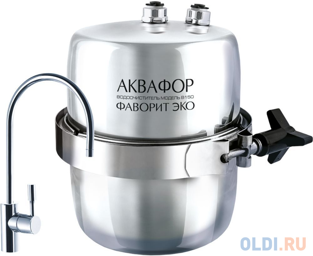 Водоочиститель Аквафор В150-5