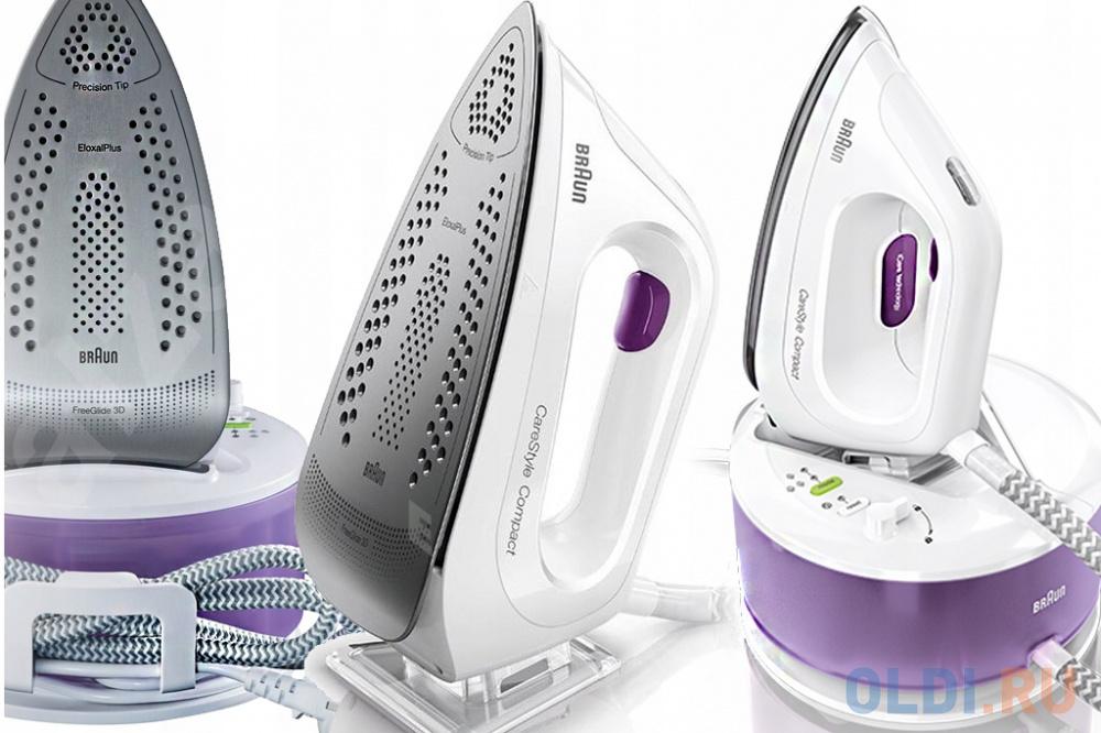 Парогенератор Braun IS2044VI 2200Вт белый фиолетовый