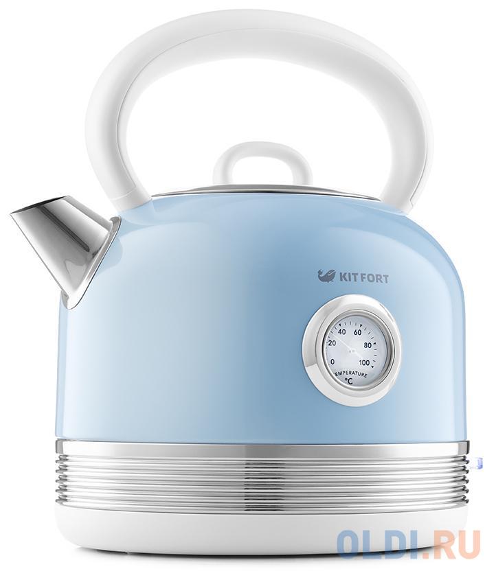 Фото - Чайник электрический KITFORT КТ-634-4 2150 Вт голубой 1.7 л металл/пластик чайник электрический kitfort кт 670 4 2200 вт голубой 1 7 л металл пластик