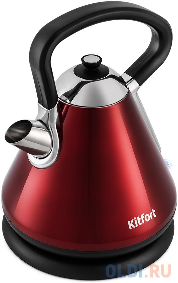Чайник электрический KITFORT КТ-697-2 2200 Вт красный 1.7 л нержавеющая сталь фото
