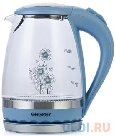 Чайник электрический Energy E-279 2200 Вт синий прозрачный 1.5 л пластик/стекло.