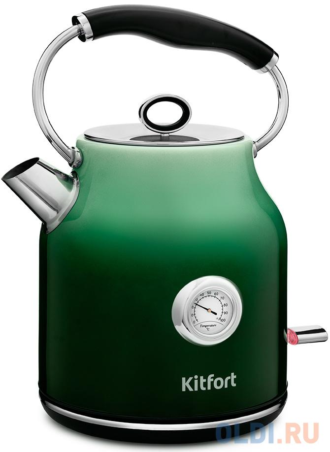 Чайник электрический KITFORT КТ-679-2 2200 Вт зелёный 1.7 л нержавеющая сталь чайник электрический kitfort кт 636 2200 вт серебристый 1 л нержавеющая сталь