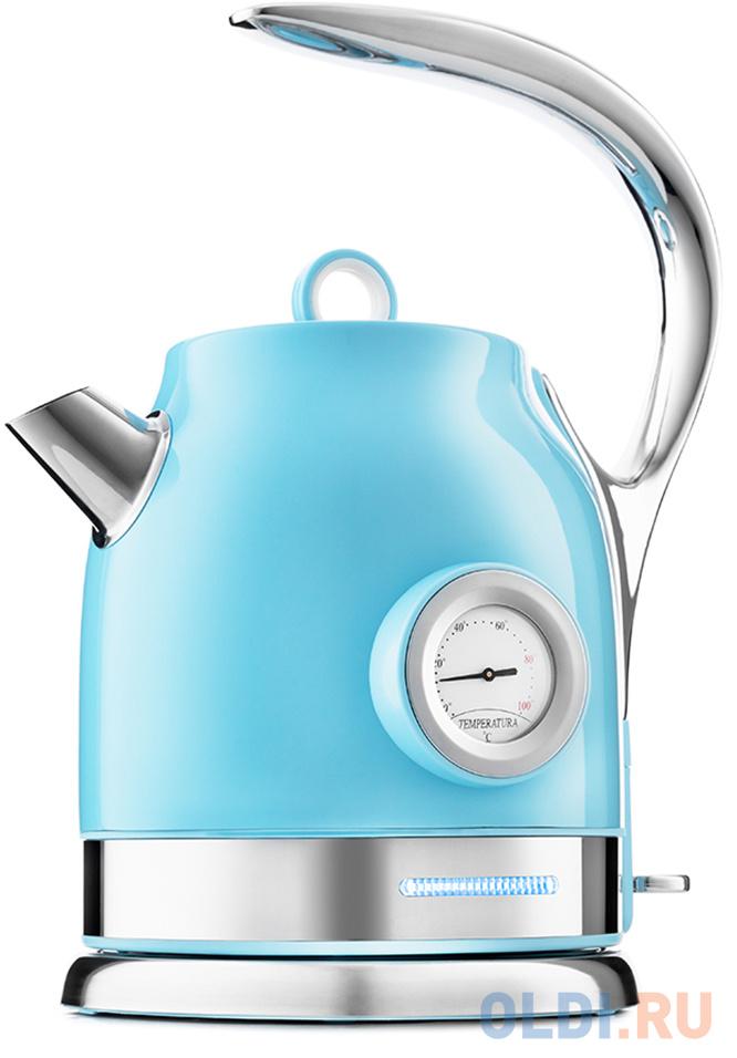 Чайник электрический KITFORT КТ-694-2 2200 Вт голубой 1.7 л нержавеющая сталь чайник электрический kitfort кт 636 2200 вт серебристый 1 л нержавеющая сталь