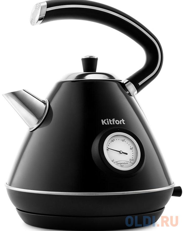 Чайник электрический KITFORT KT-686-2 2200 Вт чёрный 1.7 л нержавеющая сталь чайник kitfort kt 642 1 2200 вт розовый чёрный 1 7 л металл пластик