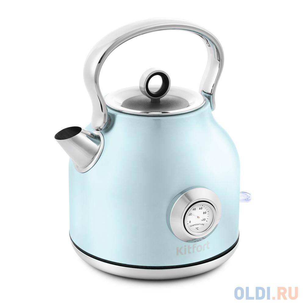 Чайник электрический KITFORT КТ-673-3 2200 Вт голубой 1.7 л нержавеющая сталь чайник электрический kitfort кт 636 2200 вт серебристый 1 л нержавеющая сталь