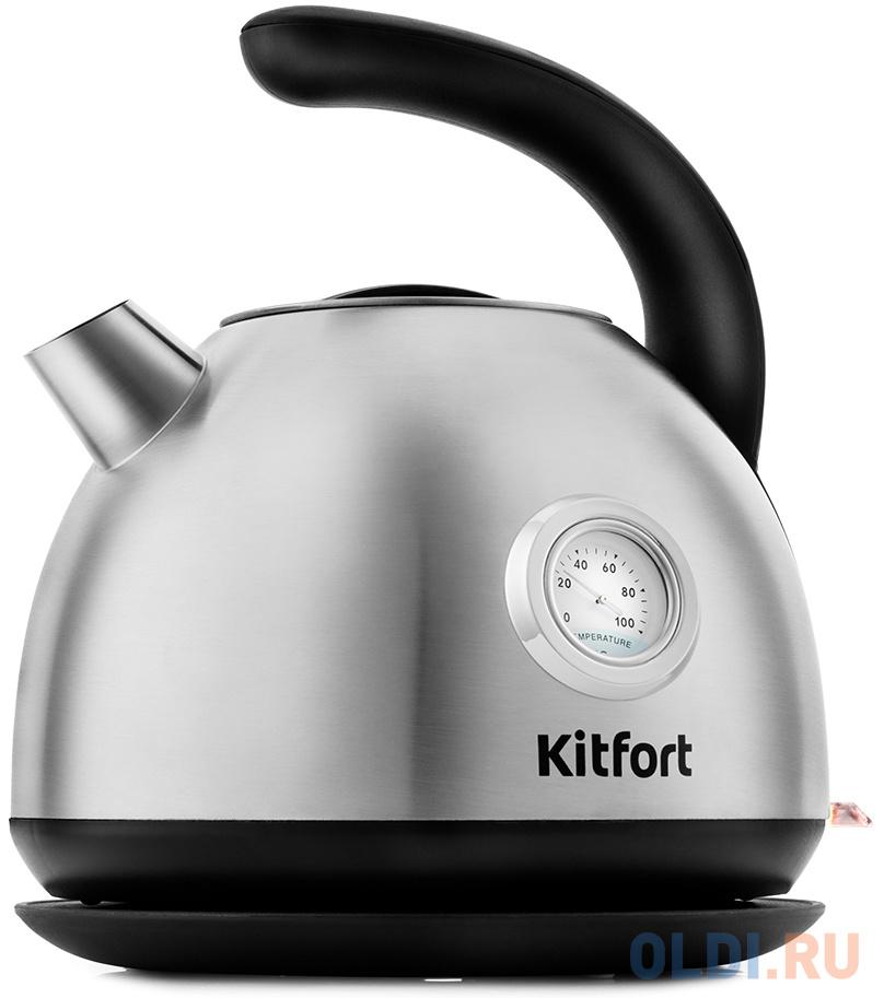 Чайник электрический KITFORT KT-677 2200 Вт серебристый 1.7 л нержавеющая сталь чайник braun wk 600 2200 серебристый 1 7 л нержавеющая сталь