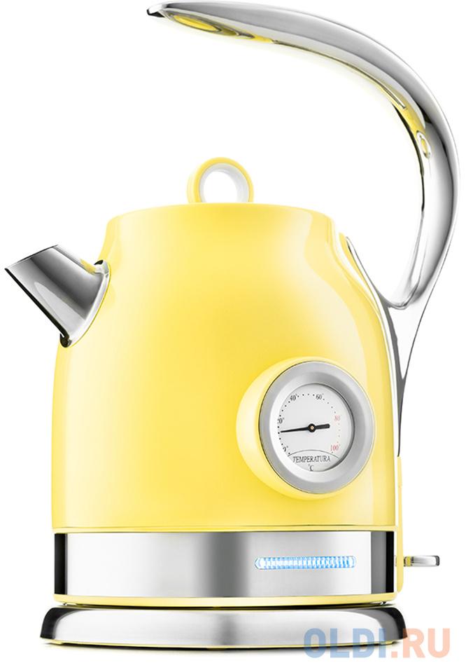 Чайник электрический KITFORT КТ-694-3 2200 Вт жёлтый 1.7 л нержавеющая сталь чайник электрический kitfort кт 636 2200 вт серебристый 1 л нержавеющая сталь