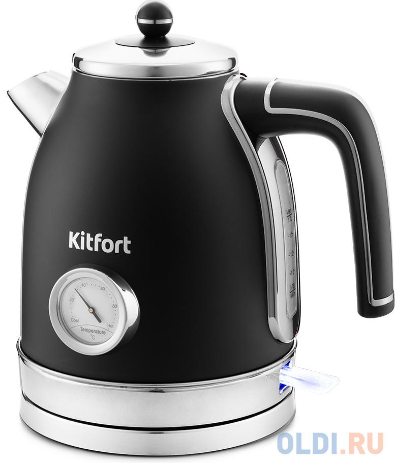 Чайник электрический KITFORT KT-6102-1 2150 Вт чёрный серебристый 1.7 л нержавеющая сталь чайник kitfort kt 642 1 2200 вт розовый чёрный 1 7 л металл пластик