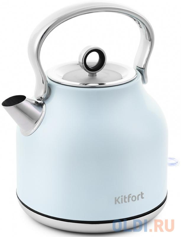 Фото - Чайник электрический KITFORT КТ-671-3 2200 Вт голубой 1.7 л нержавеющая сталь чайник электрический kitfort кт 675 1 2200 вт белый 1 7 л нержавеющая сталь