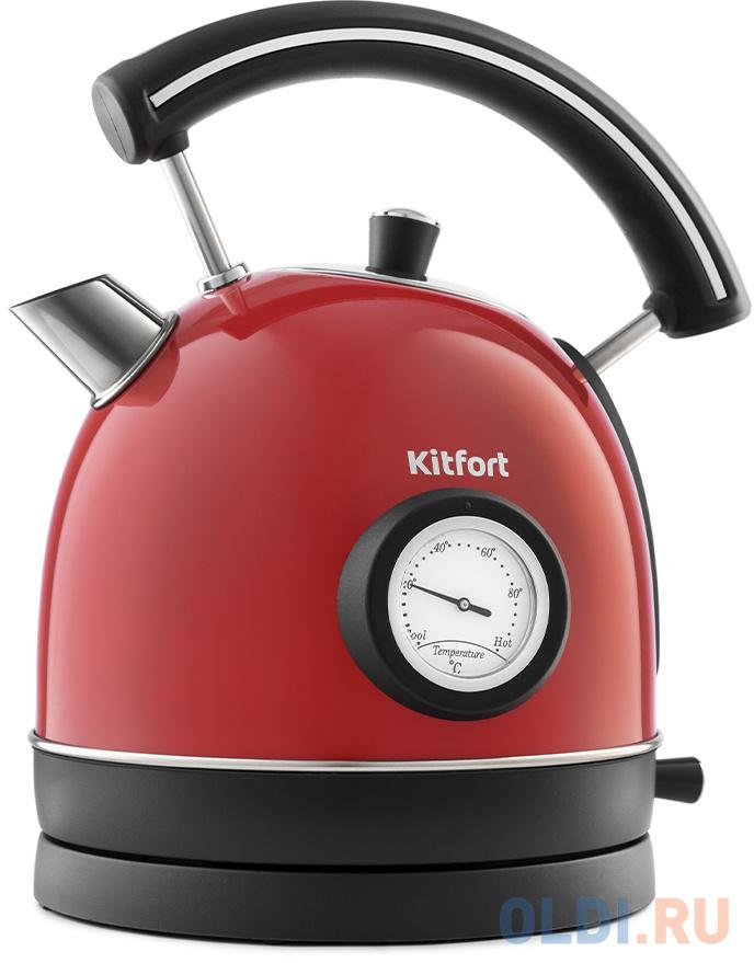 Чайник электрический KITFORT KT-688-1 2200 Вт красный 1.8 л нержавеющая сталь чайник kitfort kt 642 1 2200 вт розовый чёрный 1 7 л металл пластик