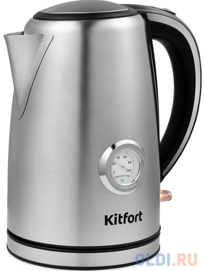 Фото - Чайник электрический KITFORT КТ-676 2200 Вт серебристый 1.7 л металл/пластик чайник электрический kitfort кт 670 4 2200 вт голубой 1 7 л металл пластик