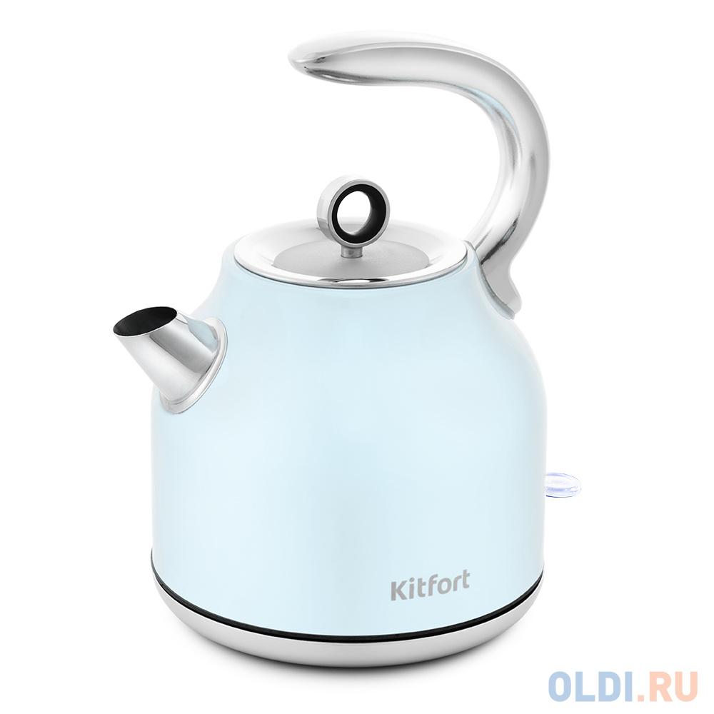 Чайник электрический KITFORT КТ-675-2 2200 Вт голубой 1.7 л нержавеющая сталь чайник электрический kitfort кт 636 2200 вт серебристый 1 л нержавеющая сталь
