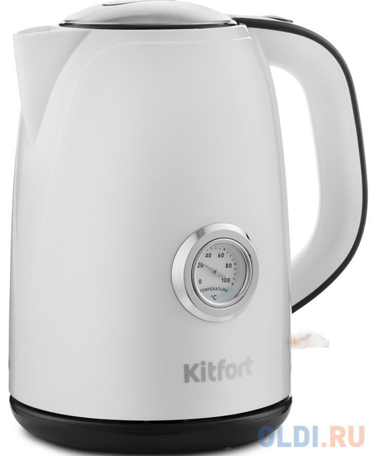 Чайник электрический KITFORT КТ-685 2200 Вт белый 1.7 л металл/пластик чайник kitfort кт 655 2200 вт чёрный 2 л пластик стекло